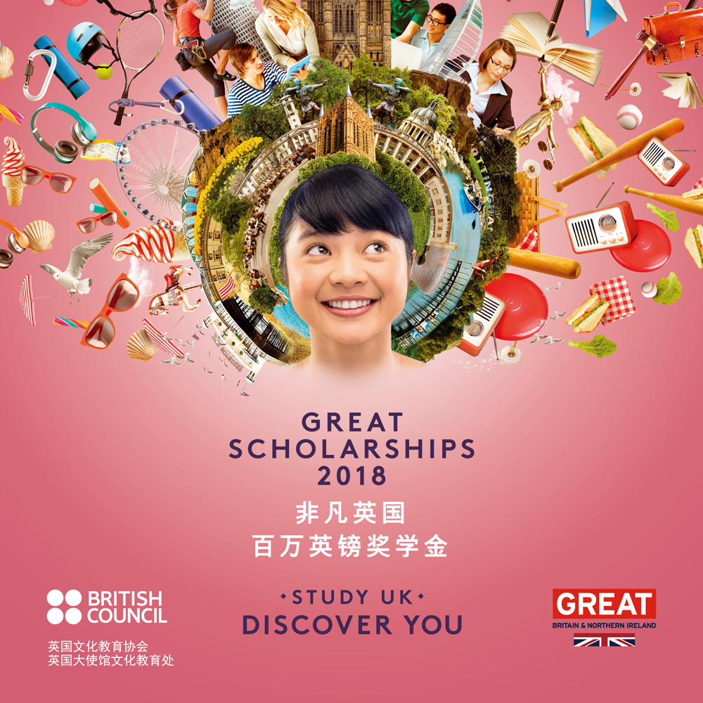 GREAT Scholarships logo cluster