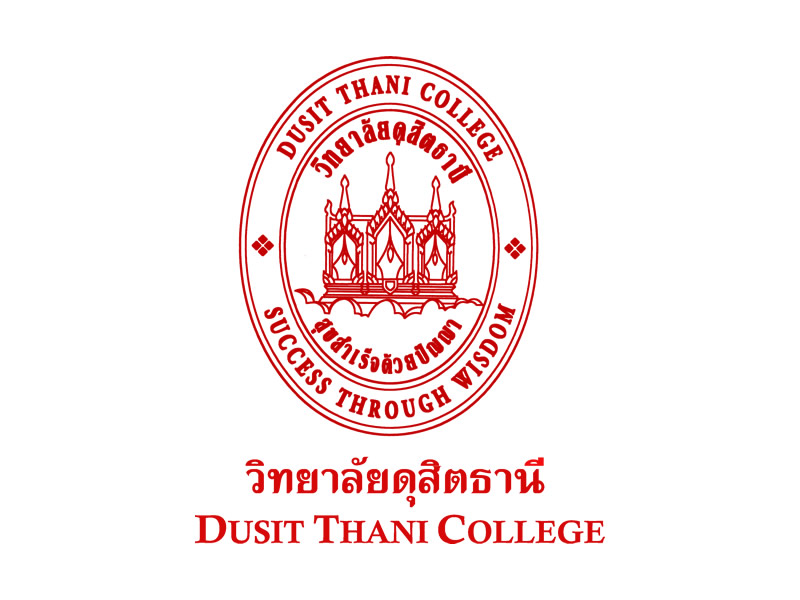 Image of the Dusit thani college