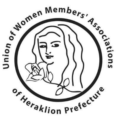 The Union of Women Associations of Heraklion Prefecture (UWAH) Greece logo