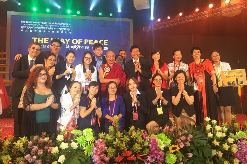 Buddhist conference