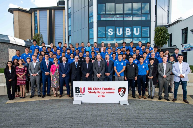 China coach ceremony picture