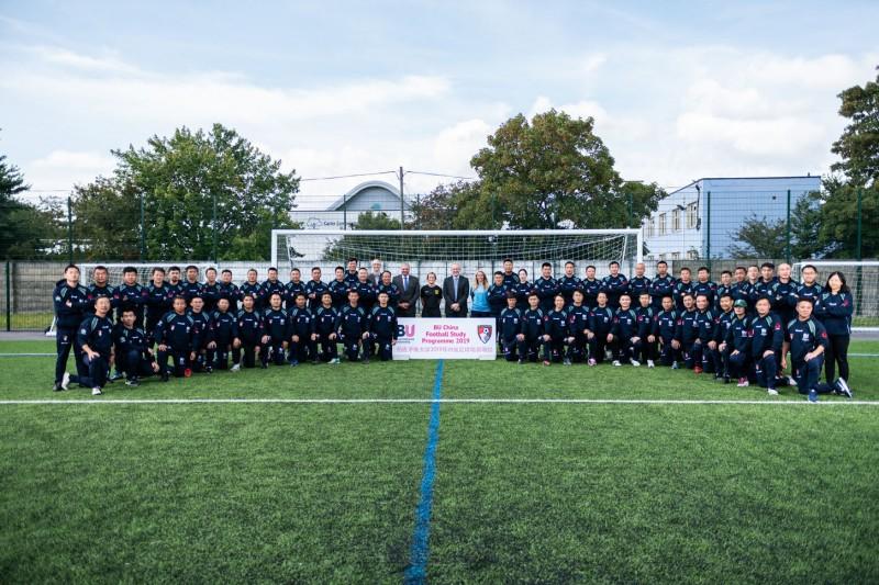 China coach football programme 2019