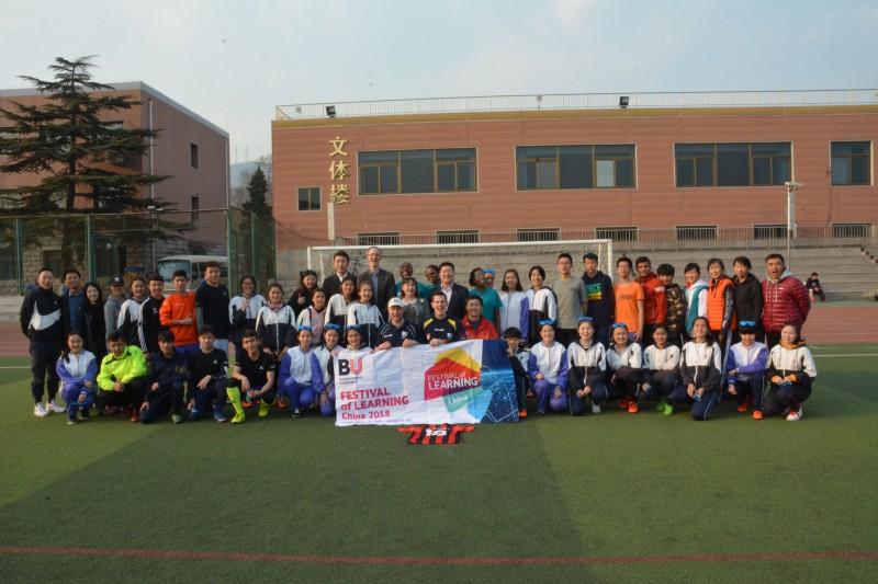 GFOL China 2018 8