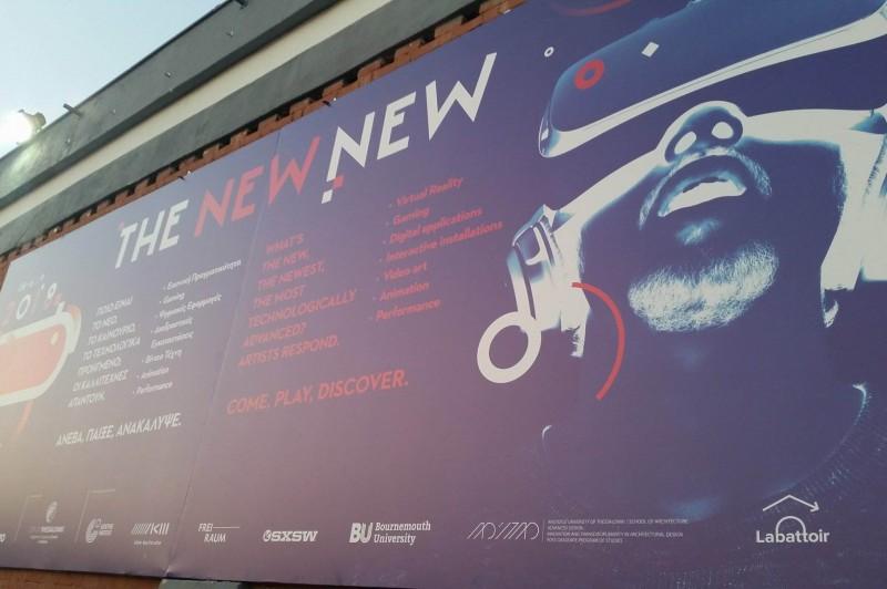 The NEW NEW festival banner