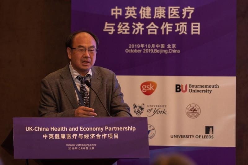 Prof Hengjin Dong, Zhejiang University presenting