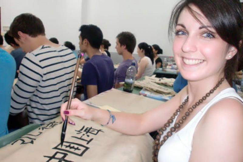 student at language school