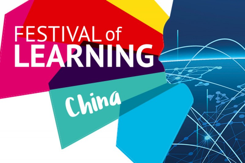 Global Festival of Learning 2017 China