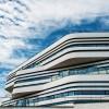 Fusion Building exterior