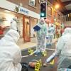 Toxicology crime scene