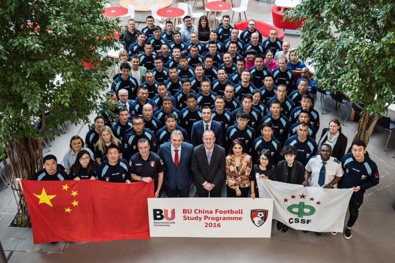 Chinese football coaches group shot 1