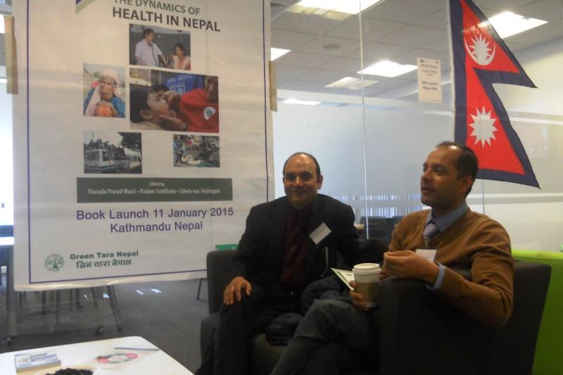 Nepal Conference BU