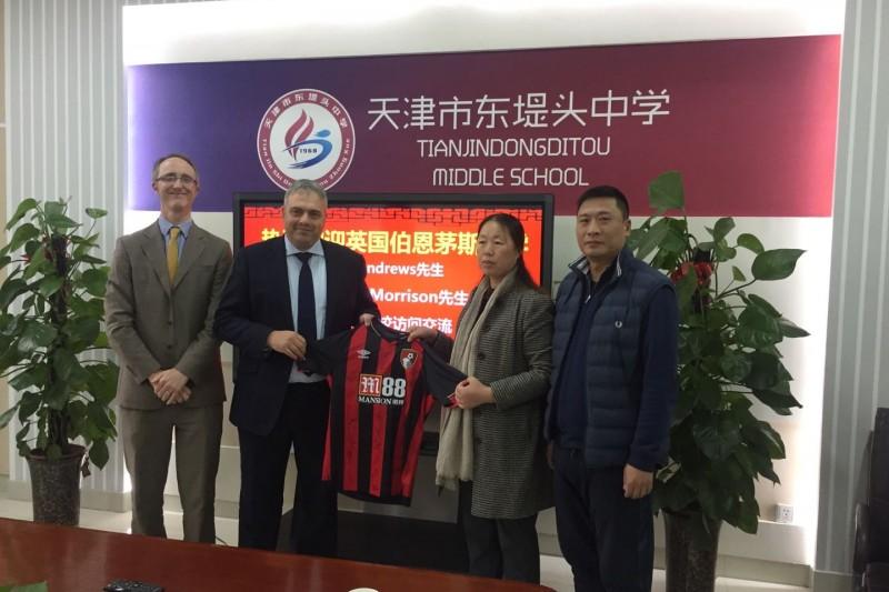 Jim Andrews in China 1