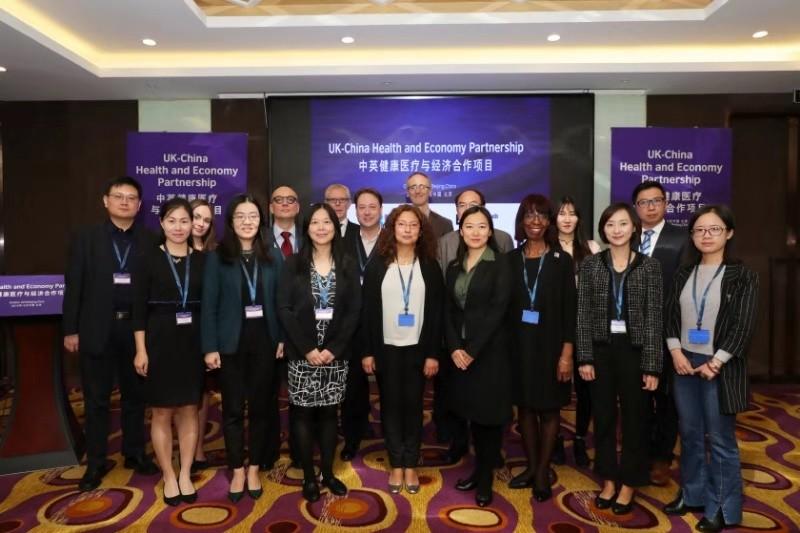 UK-CHEP Partners Group
